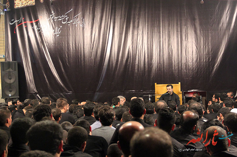تصاویر مراسم عزاداری محرم ۱۳۹۲ سری اول