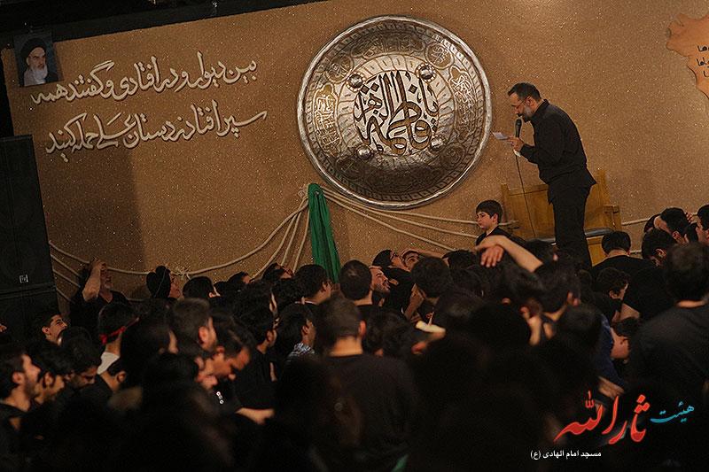 تصاویر مراسم عزاداری فاطمیه ۱۳۹۴ شب دوم
