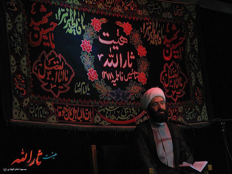 تصاویر هفتگی ۷ بهمن۱۳۹۴
